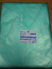 купить упаковочные пакеты мелким оптом